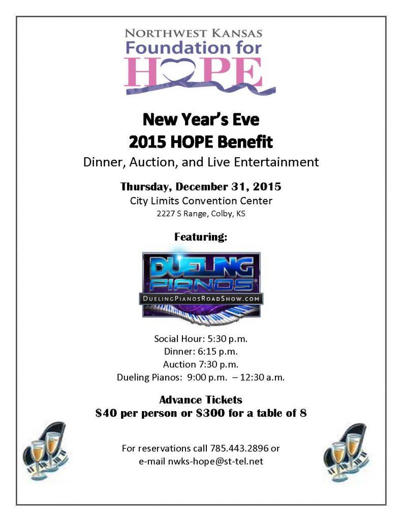 2015 HOPE Benefit